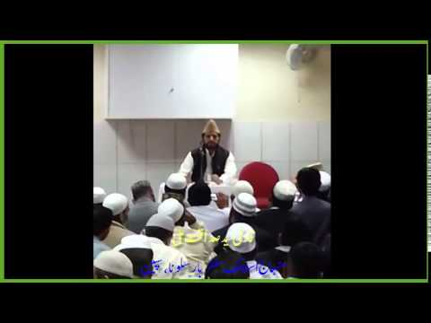Qari Syed Sadaqat Ali, Beautifully Reciting Surah Al-rehman - Mqi Spain video