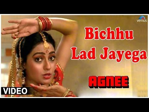 Bichhu Lad Jayega Full Video Song : Agnee | Mithun Chakraborty |