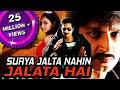 Surya Jalta Nahi Jalata Hai (Ranam) Hindi Dubbed Full Movie | Gopichand, Kamna Jethmalani