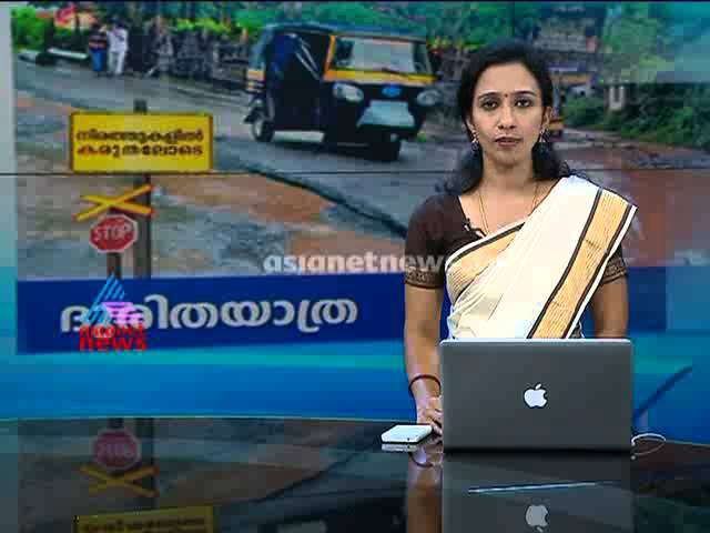 News @ 1 PM 17th August 2014