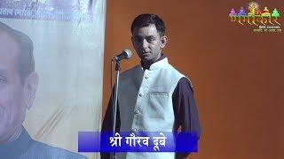 download lagu Gaurav Dubey  राजा अकबर भी डरता था वीर gratis