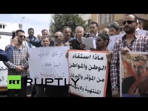 Libya: Gharyan rally held in support of UN-backed unity govt
