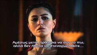 ΣΟΥΛΕ'Ι'ΜΑΝ Ο ΜΕΓΑΛΟΠΡΕΠΗΣ - Ε104 PROMO 1 GREEK SUBS