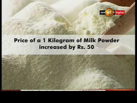 price of 1 kg of mil|eng