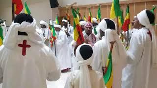 Abu Dabi Debre Selam Medhaniyalem Ethiopn Ortodox Tewahido