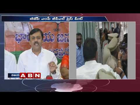 BJP MP GVL Narasimha Rao Responds on Remand Report over YS Jagan's Assassination | ABN Telugu