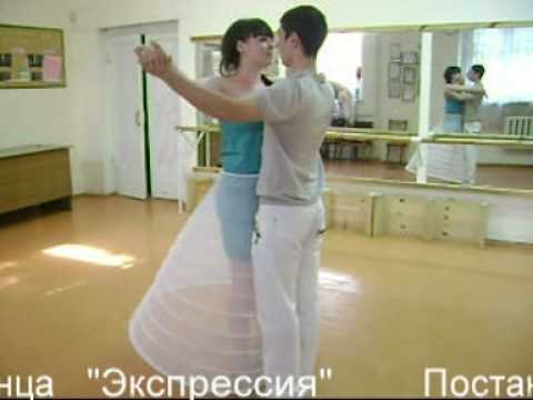 Видеоурок первого танца молодых - видео