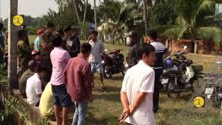Phát hiện 1 thi thể phân hủy trên sông Sài Gòn