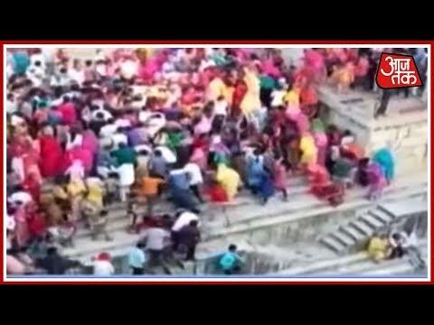 Rajasthan में  मेले में भीड़ पर मधुमखियों का हमला !