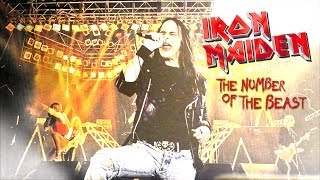 [The Number Of The Beast - IRON MAIDEN (Full Cover)] Video