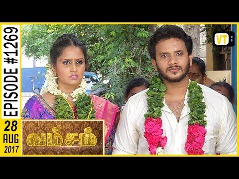Vamsam - வம்சம் | Tamil Serial | Sun TV |  Epi 1269 | 28/08/2017 | Vision Time thumbnail