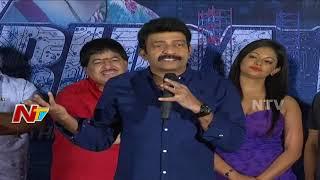 Garuda Vega Movie Teaser Launch || Rajasekhar || Pooja Kumar || Sunny Leone