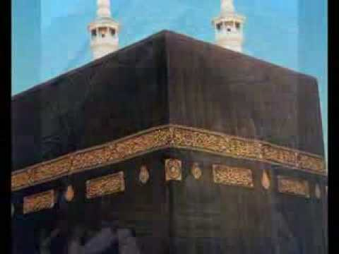 recitation du coran karim