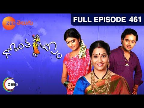 Gorantha Deepam - Episode 461 - September 19, 2014