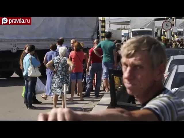 Luhansk receives Russian aid after weeks of controversy