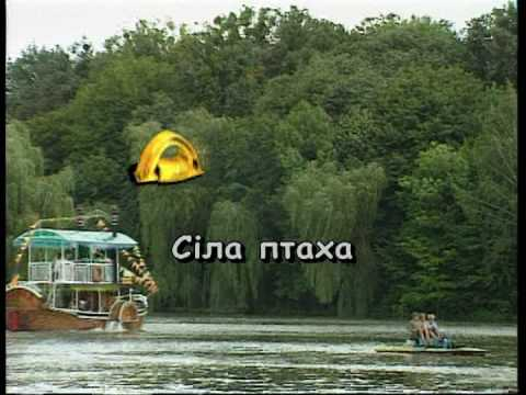 ЧАРІВНА СКРИПКА — караоке Українська народна пісня Ukrainian folk song karaoke