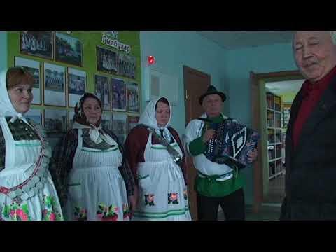 """Кряшенский ансамбль """"Тәңәкәләр"""""""