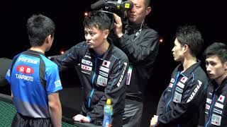 2018 ITTF Team World Cup - Fan Zhendong v Tomokazu Harimoto