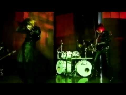 Dir En Grey - Raison Detre