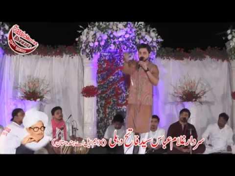 Moula Mera V Ghar Ali Hamza Fasilabad Jashan 7 Shabban Rajoa Sadat Dara Sardar