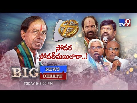 Big News Big Debate : Telangana Assembly Elections 2018 - Rajinikanth TV9