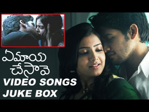 Ye Maya Chesave Video Songs Juke Box || Naga Chaitanya || Samantha video