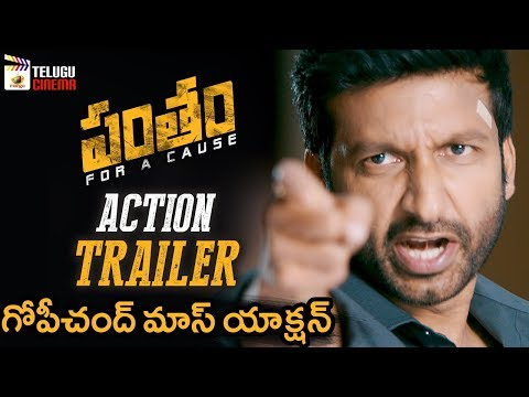 Pantham Movie ACTION TRAILER | Gopichand | Mehreen | Gopi Sundar | #PanthamTrailer | Telugu Cinema