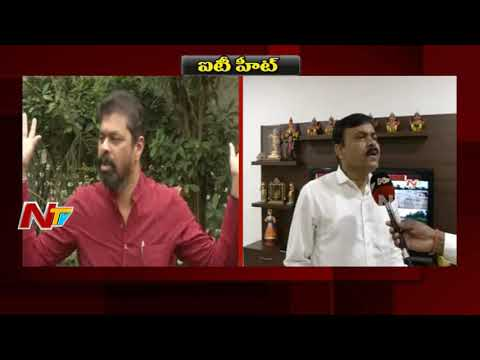 CM Ramesh Vs GVL Over IT Raids on TDP Ministers | AP Politics | NTV