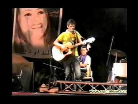 SAGHRU Band feat Taghrast - Neccin D Imazighen Live