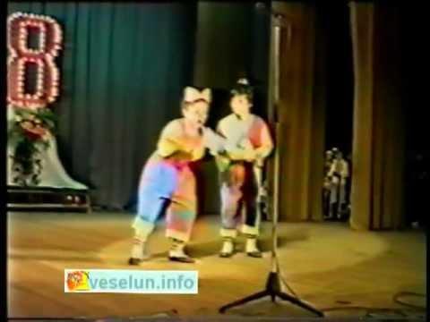 Юмористическая сценка - клоунада для детей - Гипноз