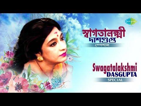 Weekend Classic Radio Show | Swagatalakshmi Dasgupta | Rangiye Diye Jao Jao | Mor Bina Othe Kon Sure