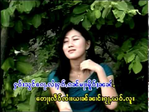 Shan  Song  :  Don't  Forget  Me. Music Videos