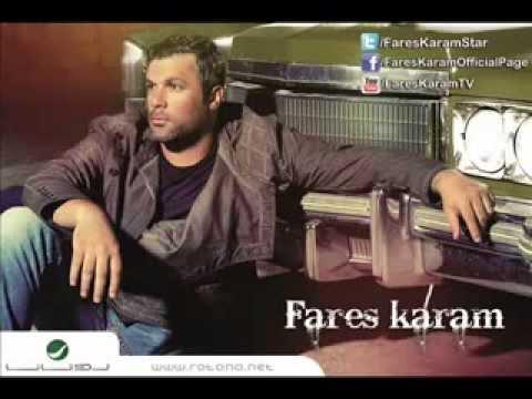 Fares Karam - Bkhatrak -2014 فارس كرم - بخاطرك
