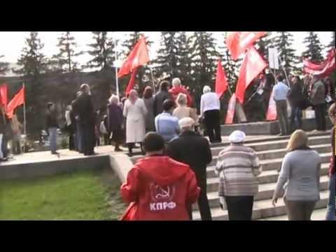 митинг КПРФ Уфа 220912