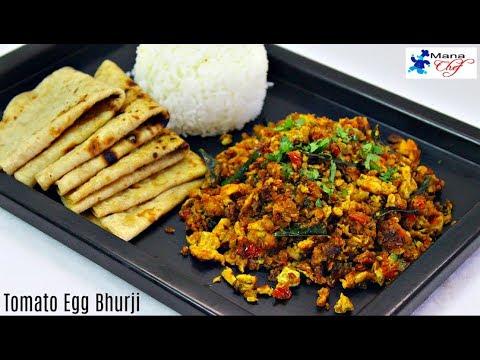 Tomato Egg Bhurji in Telugu