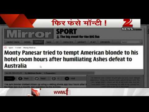 Monty Panesar tried to tempt American blonde to his hotel room