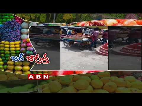 Watch How Fruit Vendor cheating customers | Red Alert