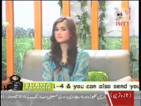 Subha Bakhair Vibe ke Saath 16.06.2012 Part 03.mp4
