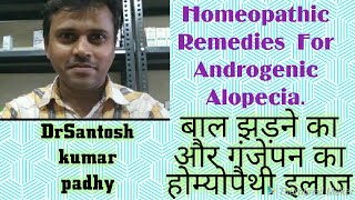 Homeopathic Remedies For Androgenic Alopecia.