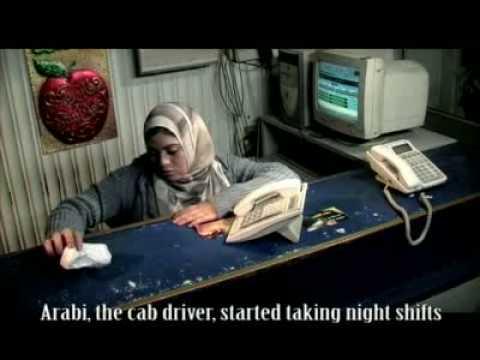 الجنس فى سنترالات مصر (الفيلم الممنوع)