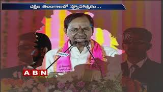 Target 100 Seats  KCR to Resume Election Campaign from Nov 12