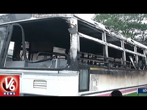 Two Employees Suspended In Warangal Bus Depot Fire Accident Issue | V6 News