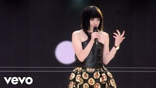 Carly Rae Jepsen - I Really Like You (Live At Capital Summertime Ball)