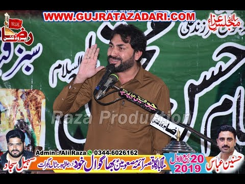 Zakir Azhar Abbas Talhara | 20 Rabi Ul Awal 2019 |  Bhagowal Khurd Gujrat || R
