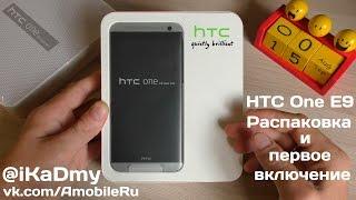 HTC One E9: Распаковка и первое включение