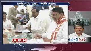 MLA T Padma Rao to be New Deputy Speaker of Telangana
