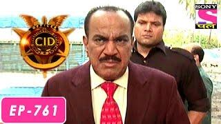 CID - सी आई डी - Episode 761 - 29th July 2016
