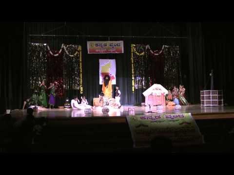 Kannada Naadina Dance - Birth of Hoysala Dynasty