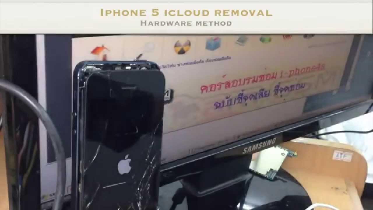 iphone 5 icloud hardware löschen