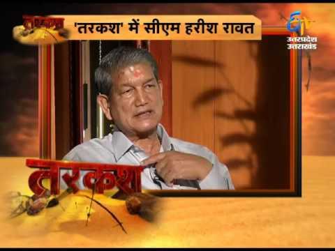 Tarkash-Harish Rawat-CM-Uttarakhand-On 29th May 2016